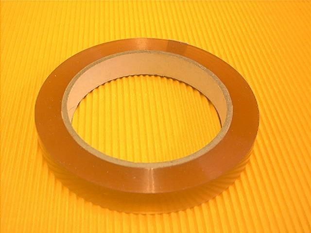 Isolierklebeband, 15 mm, klar, Polypropylenfolie